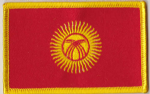 Kyrgyzstan Embroidered Flag Patch, style 08.